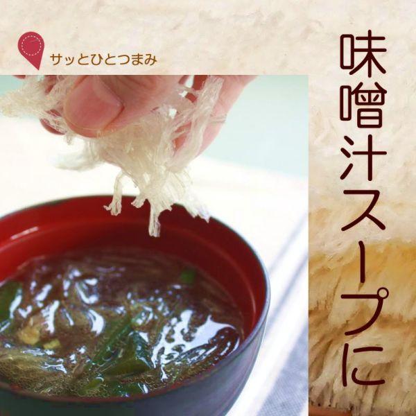 糸寒天100gみそ汁スープにさっと入れて美味しくいただけます