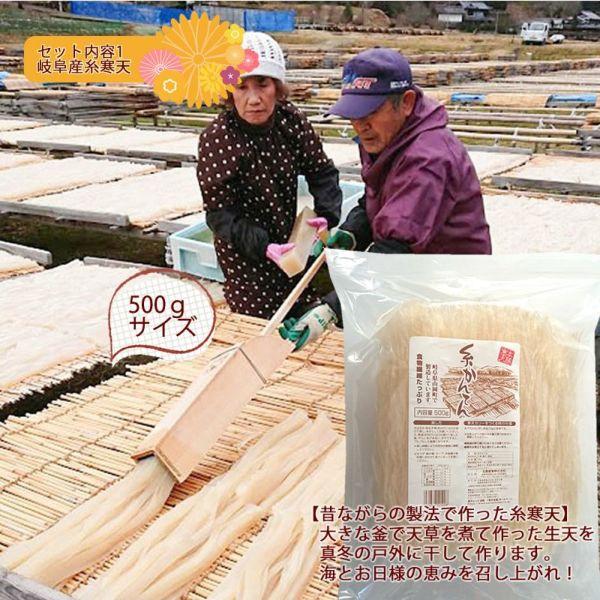 岐阜糸寒天500g(1袋)岐阜製造糸寒天たっぷり500g入りジッパー付きで使いやすい大袋入り